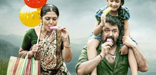 Mohanlal the complete actor crossed 300 movies in last 40 years.
