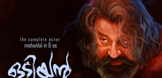 Odiyan movie review: Photography really needs an appreciation.