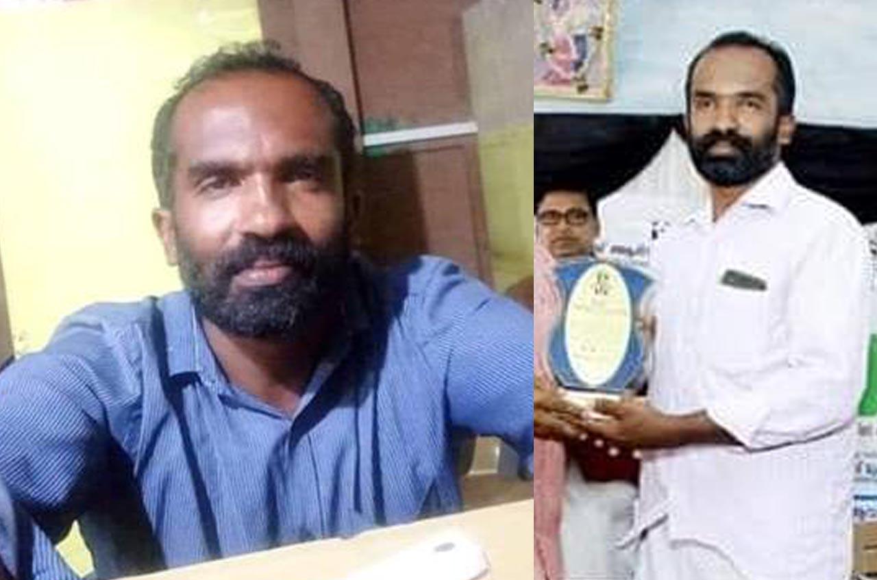 Kerala News Education