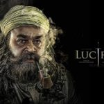 Mohanlal new movie Lucifer will be released on March end.