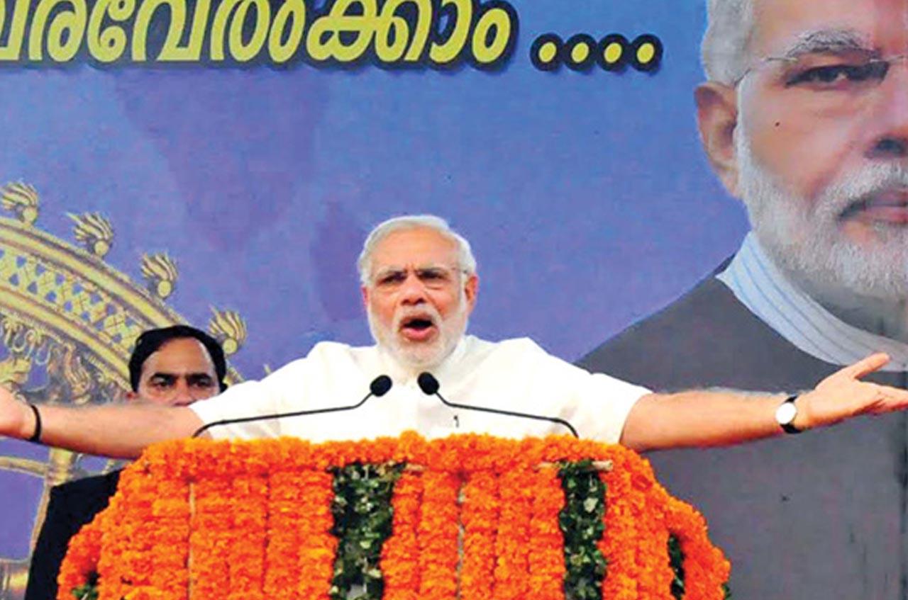 Narendra Modi addressed huge public at Thrissur in Kerala.