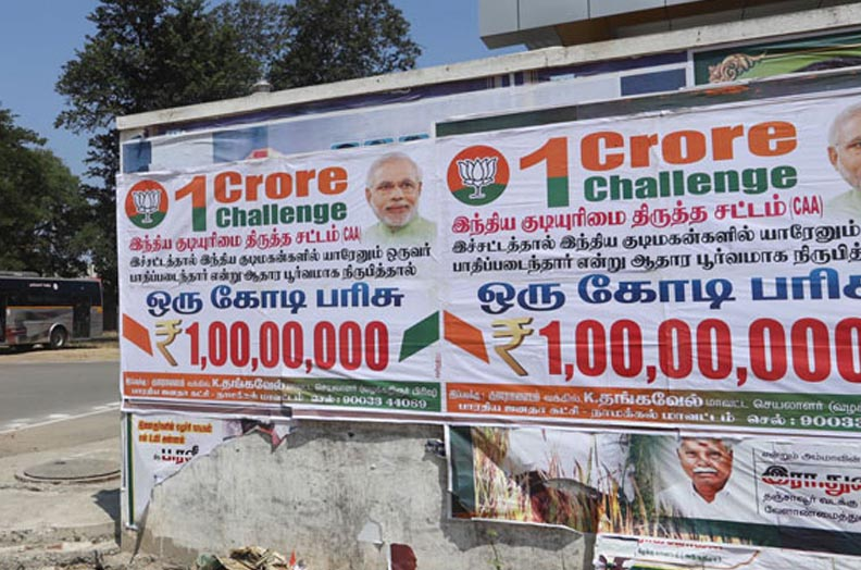 One Crore Challenge. Show at least one person affected by CAA.