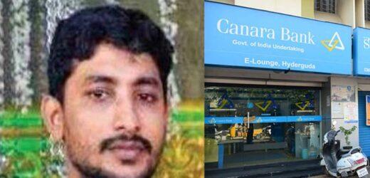 Vijesh Vargheesh, who allegedly defrauded a bank of Rs 8 crore held in Karnataka