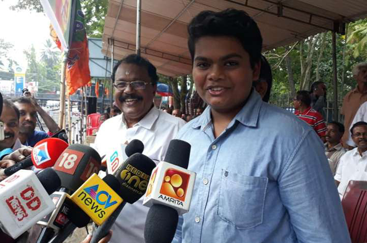 Son joined in BJP and Mom lost the job.