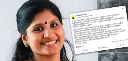 Deepa Nisanth had copied a poem and published at her own name.