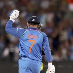 Did Dhoni retired?